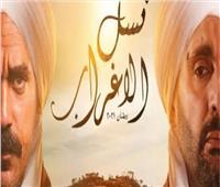 الحرب تشتعل بين أمير كرارة وأحمد السقا في نسل الأغراب