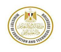 التعليم: «البابل شيت» بديل للامتحانات الإلكترونية لطلاب 1 و2 ثانوي