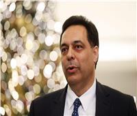 حسان دياب: تشكيل الحكومة اللبنانية تحول لأزمة وطنية
