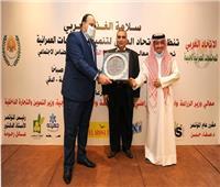 اتحاد المجتمعات العمرانية يكرم رئيس مجلس إدارة أخبار اليوم