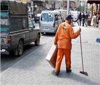 لأصحاب المحلات.. كيف تقدم على طلب تصالح بمحضر إلقاء القمامة في الشارع؟