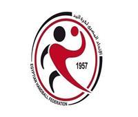 «الأولمبية» تعتمد اللجنة المؤقتة لإدارة اتحاد كرة اليد