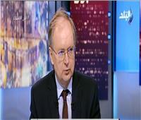 كريستيان برجر: الاتحاد الأوروبي أكبر داعم للسلطة الفلسطينية | فيديو