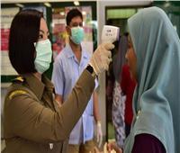 ماليزيا تُسجل 1275 إصابة جديدة بفيروس كورونا