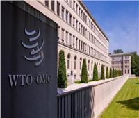 مصر تشارك في اجتماع إطلاق شبكة التجارة من أجل السلام