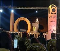 نائب محافظ الأقصر: «المهرجان يروج للسياحة.. وامتداد لعلاقة مصر بأفريقيا»