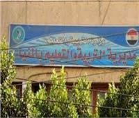 تعليم المنيا في أسبوع| إغلاق مركز للدروس الخصوصية وتحرير 23 محضراً بالمنيا