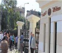 محافظة الجيزة تشارك في «ساعة الأرض» لترشيد استهلاك الطاقة