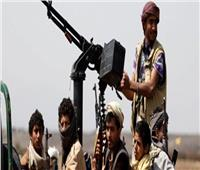 مقتل 12 حوثيا وإصابة 20 آخرين في مواجهات مع الجيش اليمني بتعز