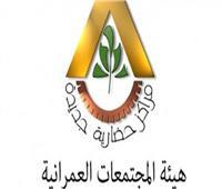 تُحذير من التعامل على الأراضي الواقعة داخل حدود مدينة غرب بورسعيد