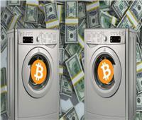 البيتكوين «عفريت» العملات.. يسهل غسيل الأموال لدعم الإرهاب والجريمة