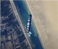 رائد فضاء ينشر صوراً للسفينة الجانحة بقناة السويس التقطها من المحطة الدولية