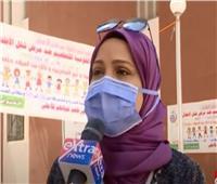 مركز الرعاية الصحية بالأسمرات: حملة التطعيم ضد شلل الأطفال تجوب الشوارع