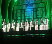 «الحضرة الصوفية» تحيي حفلا للإنشاد الديني على مسرح أوبرا الإسكندرية