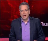 «جنح مدينة نصر» ترفع أولى جلسات محاكمة تامر أمين للقرار