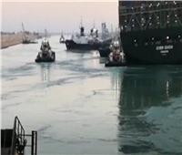 أسامة الأزهري عن تعويم السفينة الجانحة: المصريون أثبتوا أنهم أقوى من الأزمات