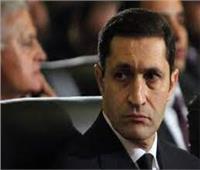 بعد سداد 1.315 مليار جنيه.. انقضاء الدعوى الجنائية ضد والد زوجة علاء مبارك