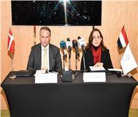 تعاون بين المعهد القومي للحوكمة وسفارة مملكة الدنمارك بالقاهرة