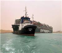 ردود فعل دولية إيجابية تثني على جهود مصر بعد تعويم السفينة الجانحة