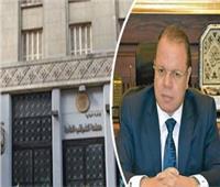 تحريات «الرقابة الإدارية» تكشف مفاجآت في قضية رشوة رئيس مصلحة الضرائب السابق