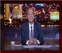 عمرو أديب: كان لدي ثقة في قدرة الدولة على إنهاء أزمة السفينة الجانحة