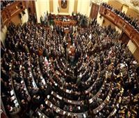 «جبالي» يطالب النواب بحسم الخلافات في مشروعات القوانين باللجان المختصة 