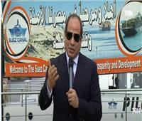 الرئيس السيسي: افتتاح ميناء السخنة خلال عامين