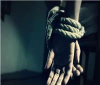 اختلقا واقعة اختطاف.. حبس ربة منزل وزوجها