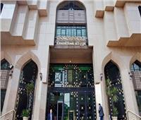 «المركزي» يقرر مد فترة إعفاء البنوك من نسب تركز المحافظ الائتمانية