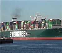 قناة السويس: لا توجد مسؤولية علينا في أزمة السفينة الجانحة