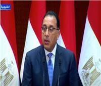 رئيس الوزراء : توفير لقاح كورونا لكل الفئات قريبًا  فيديو