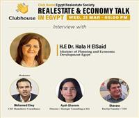 التخطيط : الاقتصاد المصري الوحيد في المنطقة حقق معدلات نمو جيدة رغم كورونا