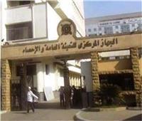 كيف أثرت أزمة كورونا على تحويلات المصريين بالخارج؟ «الإحصاء» تجيب