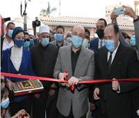 محافظ بني سويف يفتتح معرض «أهلا رمضان» للسلع الغذائية