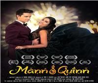 «البحرين السينمائي» يعلن قائمة أفلام الطلبة المشاركة بجائزة فريد رمضان
