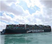 بدء تفريغ محتويات الصندوق الأسود للسفينة إيفر جيفين