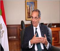 وزير الاتصالات: مركز الوثائق المؤمنة يخدم كل قطاعات الدولة