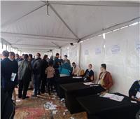 انتخابات الصحفيين| اكتمال النصاب القانوني للجمعية العمومية