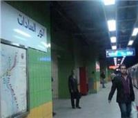 المترو: إغلاق محطة السادات 9 ساعات غدا السبت لنقل المومياواتالملكية