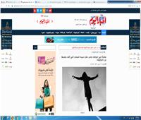 """«أديب» يلقى الضوء على ما نشرته """"بوابة أخبار اليوم"""" فى قضية سيدة السلام"""