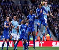 الدوري الانجليزي| ليستر في مواجهة صعبة أمام مانشستر سيتي