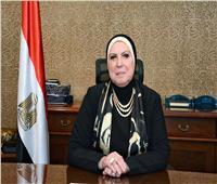 الثلاثاء .. انطلاق الملتقى الدولي الـ 27 للاتحاد العربي للأسمدة