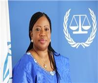 الاتحاد الأوروبي يرحب برفع واشنطن العقوبات عن «المدعية» بالجنائية الدولية