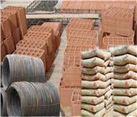 استقرار في أسعار مواد البناء بنهاية تعاملات اليوم