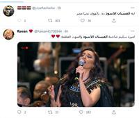 نشطاء تويتر يشيدون بأداء «أميرة سليم» ويدشنون هاشتاج «الفستان الأسود»