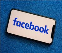 لأول مرة.. فيسبوك تتيح للمستخدمين التحكم في ميزتين هامتين