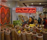 التموين: افتتاح معارض أهلا رمضان اليوم