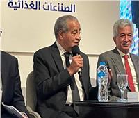 افتتاح مؤتمر غرفة الصناعات الغذائية بمشاركة وزير التموين
