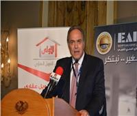حادث يمنع المهندس فتح الله فوزي من حضور مؤتمر أخبار اليوم العقاري