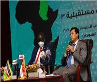 «صبحي» يفتتح مؤتمر القاهرة القومي الأول لشباب جنوب السودان